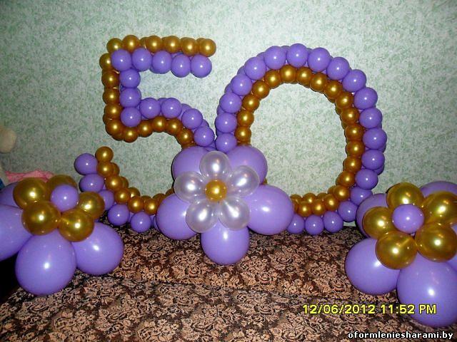 50 из шаров своими руками видео